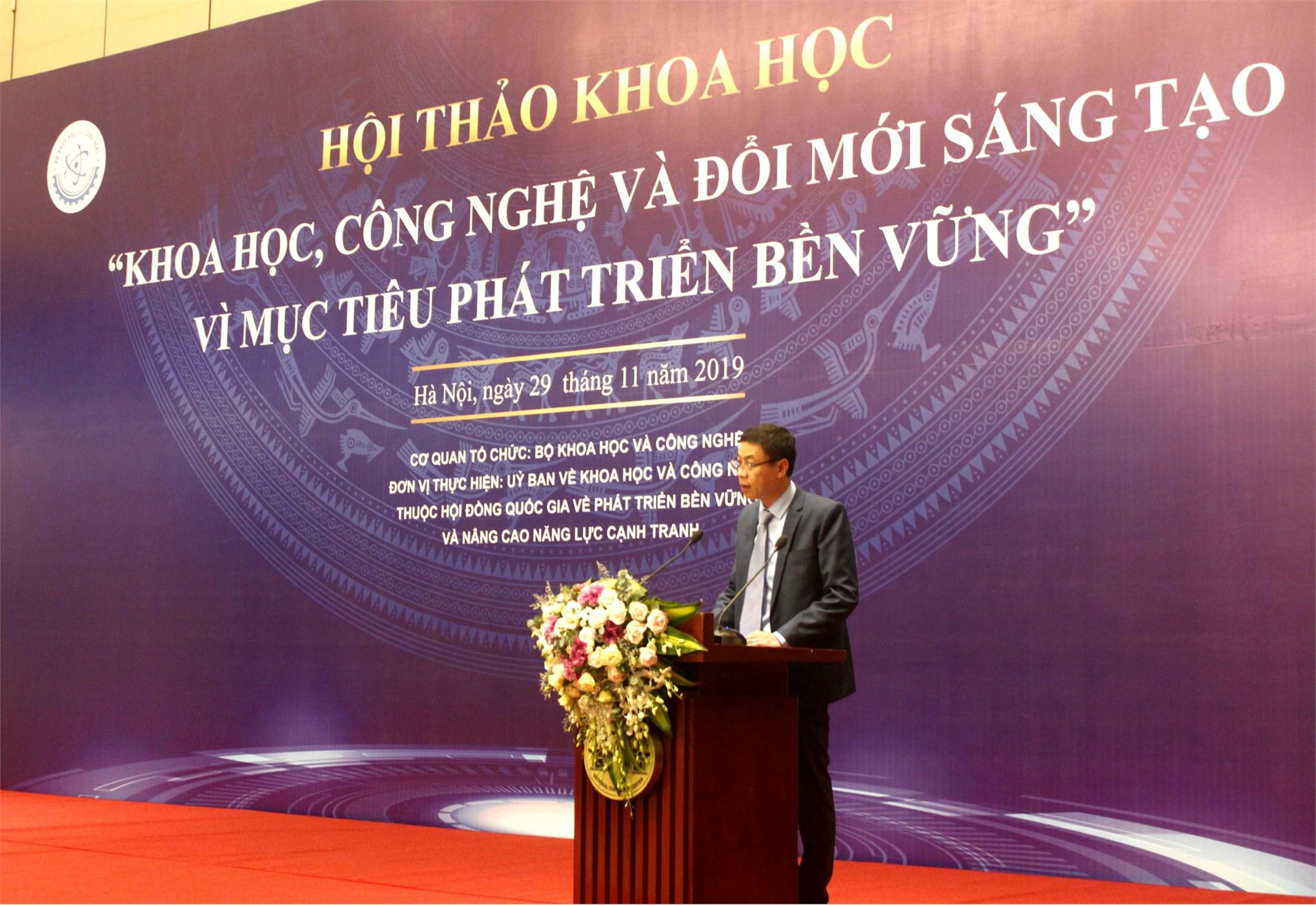 """Hội thảo quốc gia """"Khoa học, công nghệ và đổi mới sáng tạo vì mục tiêu phát triển bền vững"""""""
